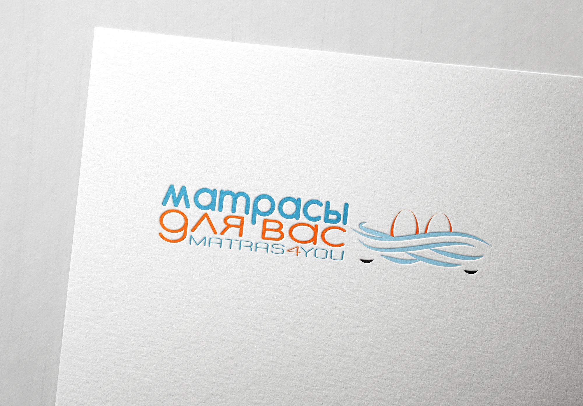 matras4u - дизайнер trocky18