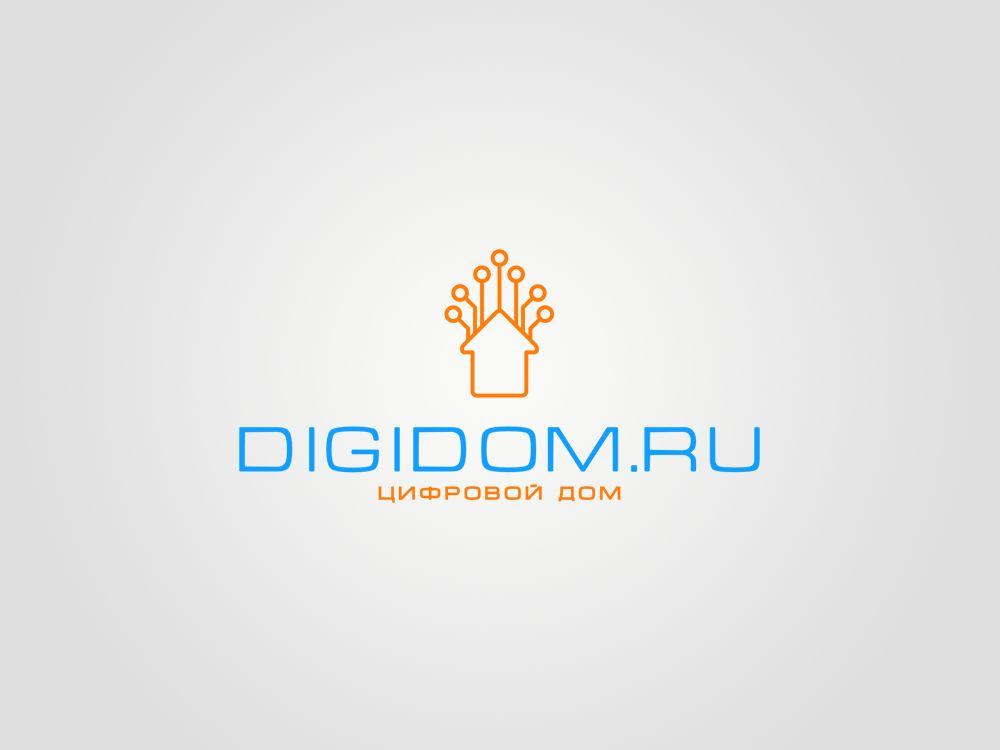 Логотип интернет-магазина мобильных устройств - дизайнер CyberGeek