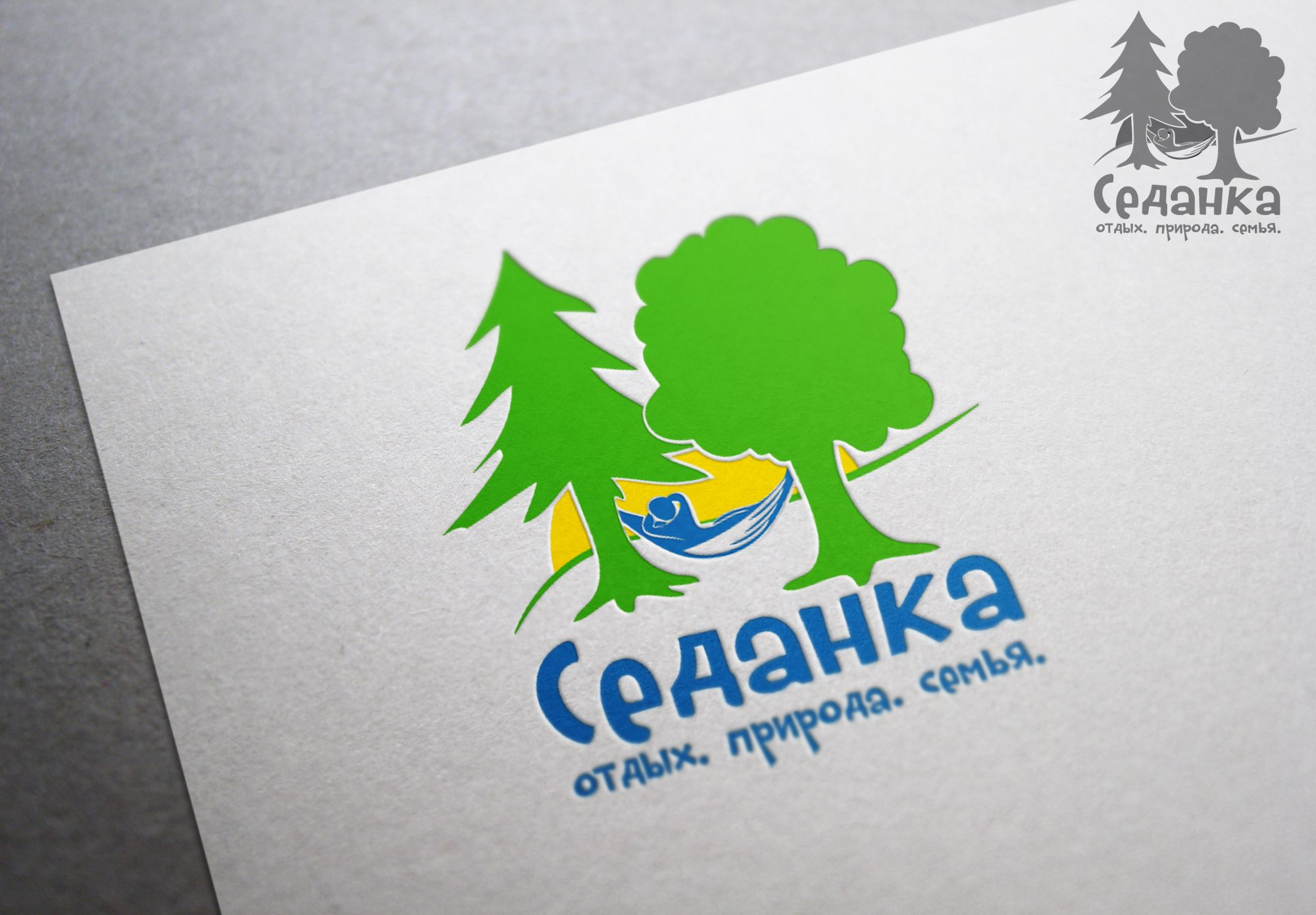 Логотип для центра отдыха - дизайнер spbreklama-ru