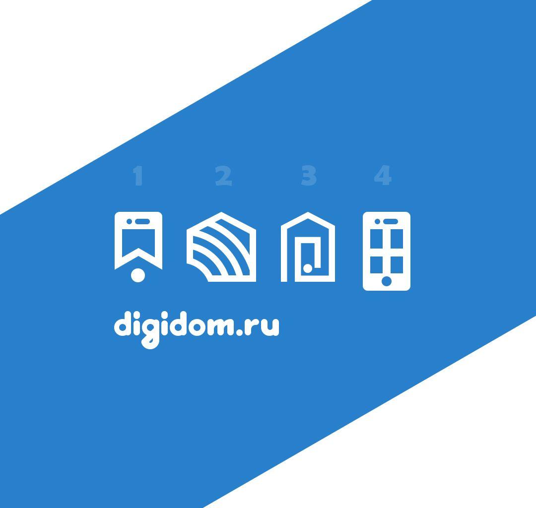 Логотип интернет-магазина мобильных устройств - дизайнер slavikx3m