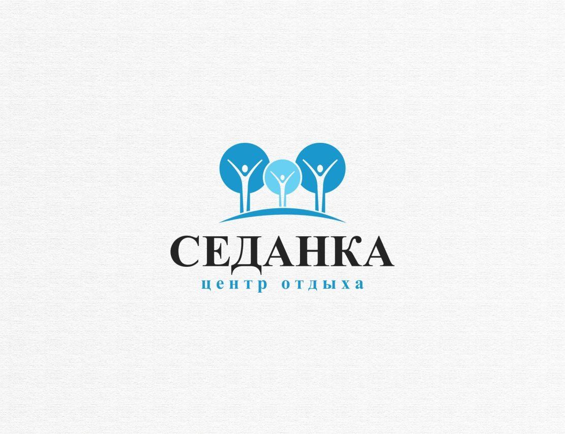 Логотип для центра отдыха - дизайнер hpya