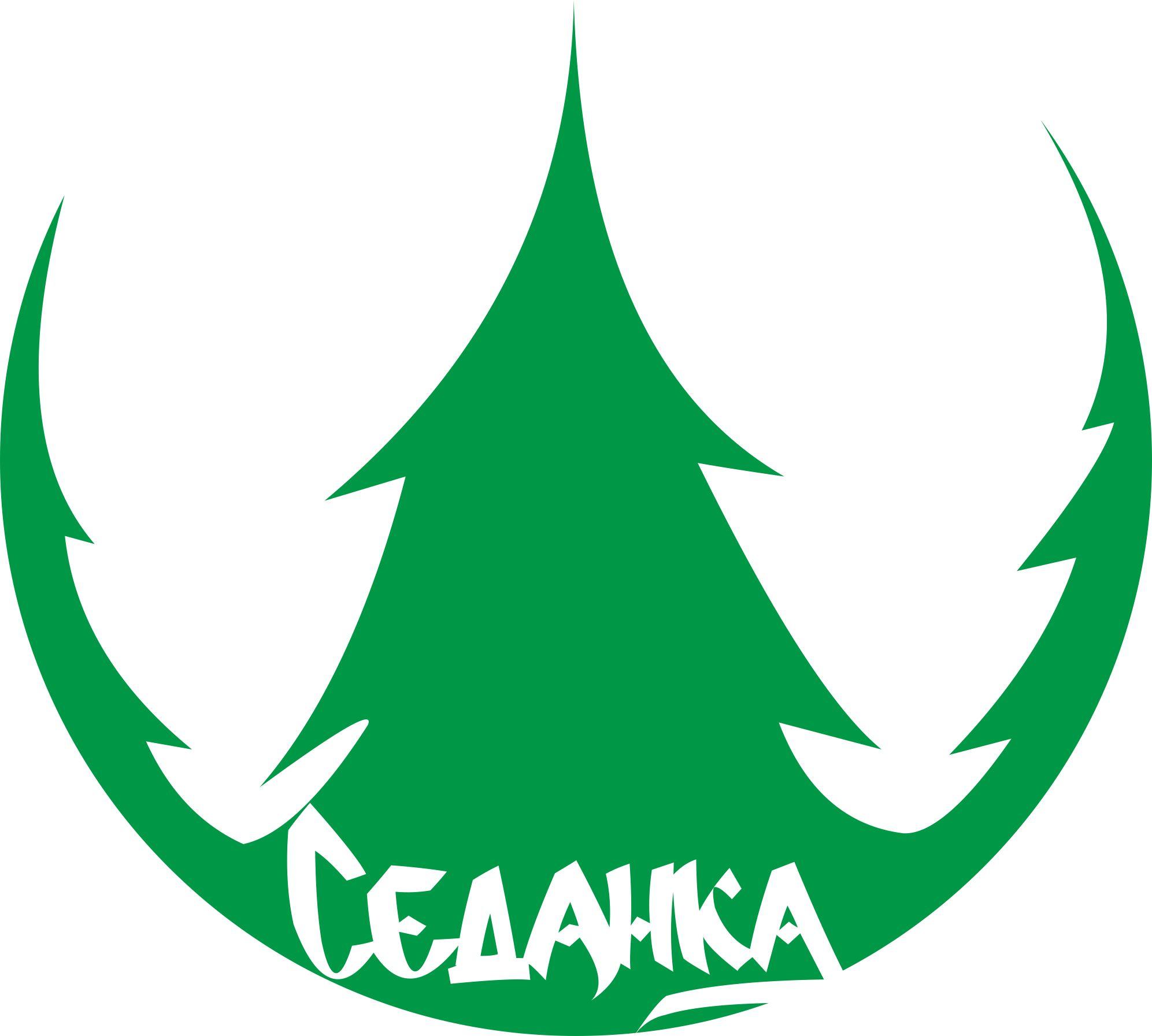 Логотип для центра отдыха - дизайнер Askar24