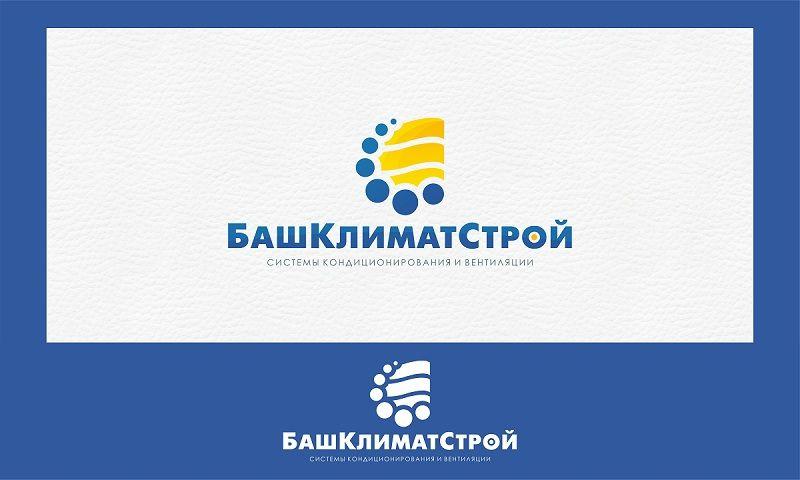 Конкурс на логотип сайта - дизайнер camelyevans