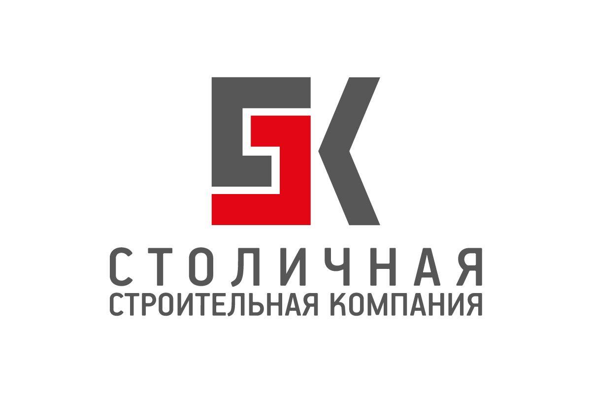 Лого и Фирменный стиль - дизайнер xamaza