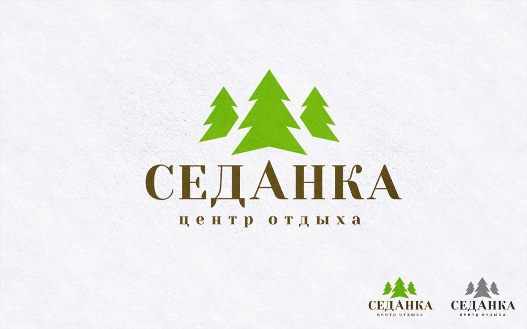 Логотип для центра отдыха - дизайнер Alexey_SNG