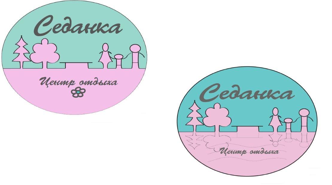 Логотип для центра отдыха - дизайнер boikova_o