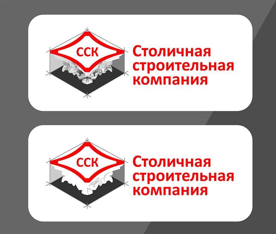 Лого и Фирменный стиль - дизайнер ULTRAWEN