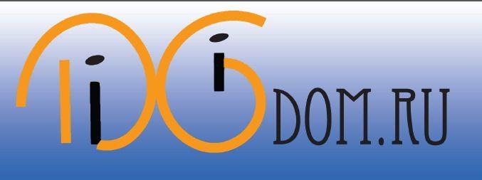 Логотип интернет-магазина мобильных устройств - дизайнер boikova_o