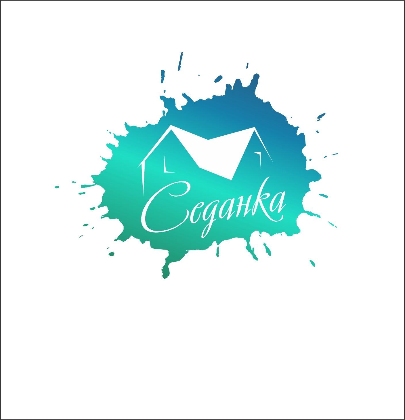 Логотип для центра отдыха - дизайнер 79156510795