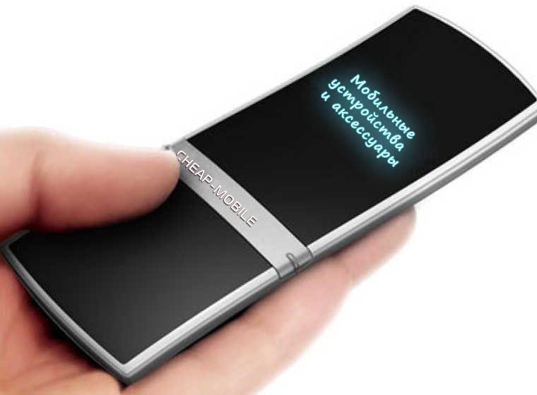 Лого и фирменный стиль для ИМ (Мобильные телефоны) - дизайнер m0nch