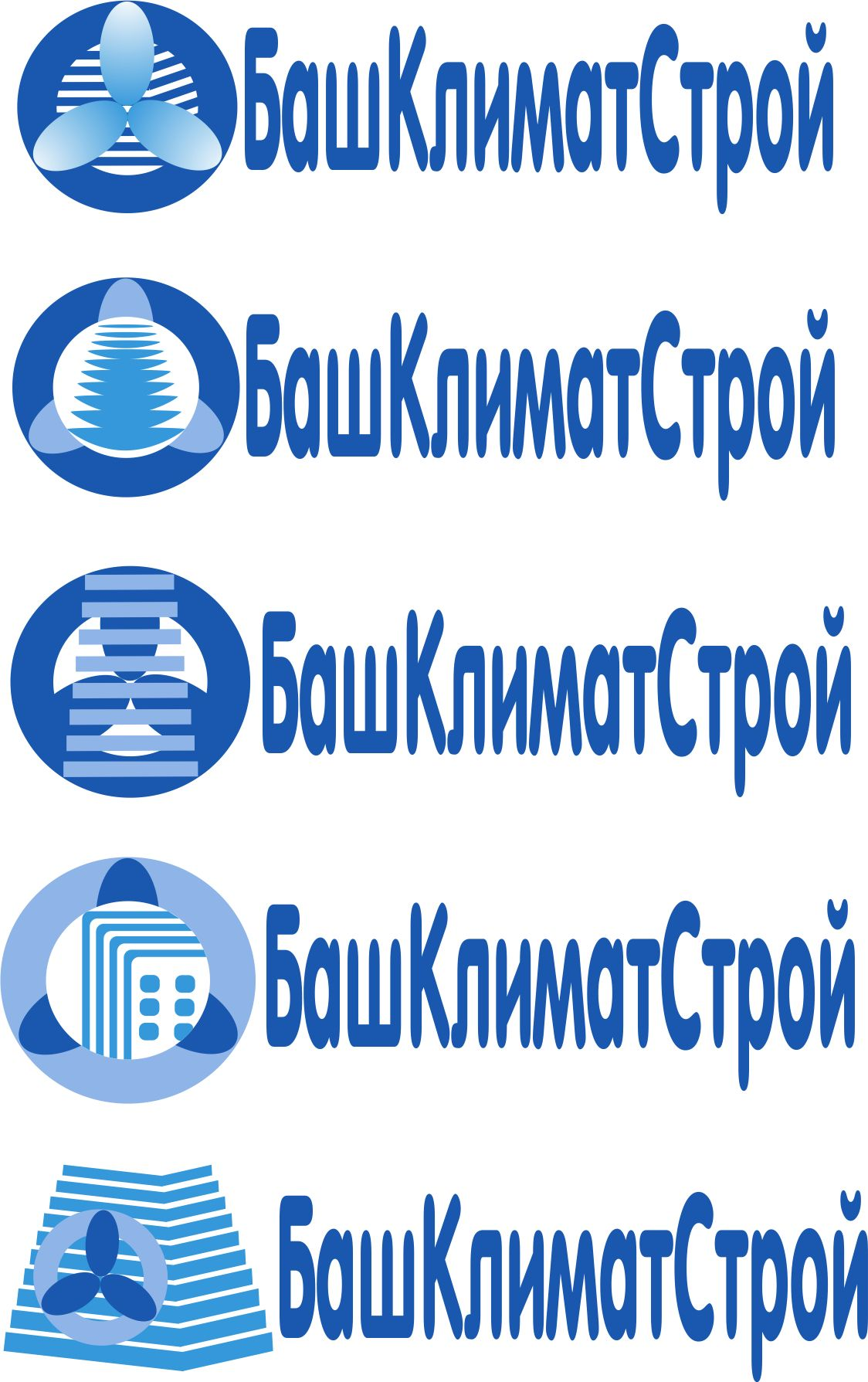 Конкурс на логотип сайта - дизайнер Domtro