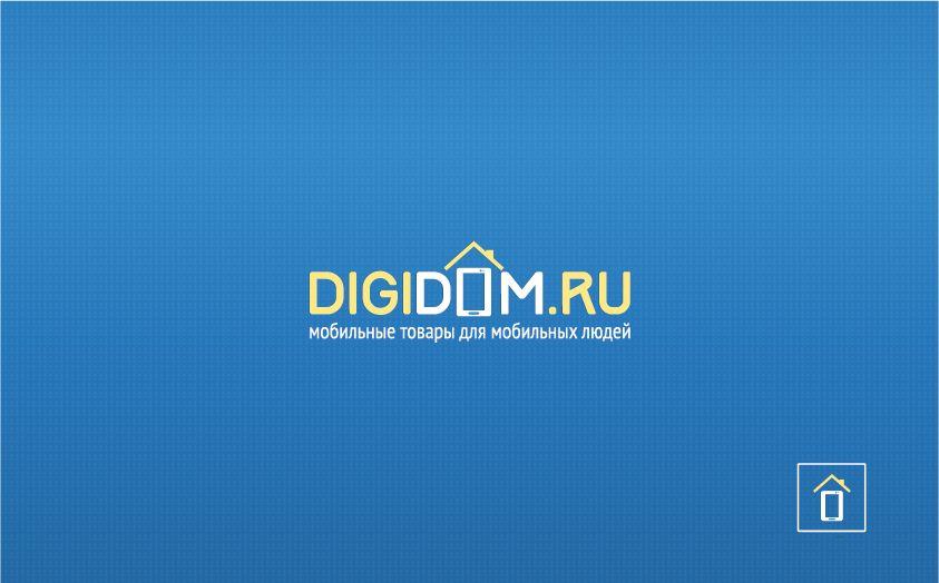 Логотип интернет-магазина мобильных устройств - дизайнер tyska77