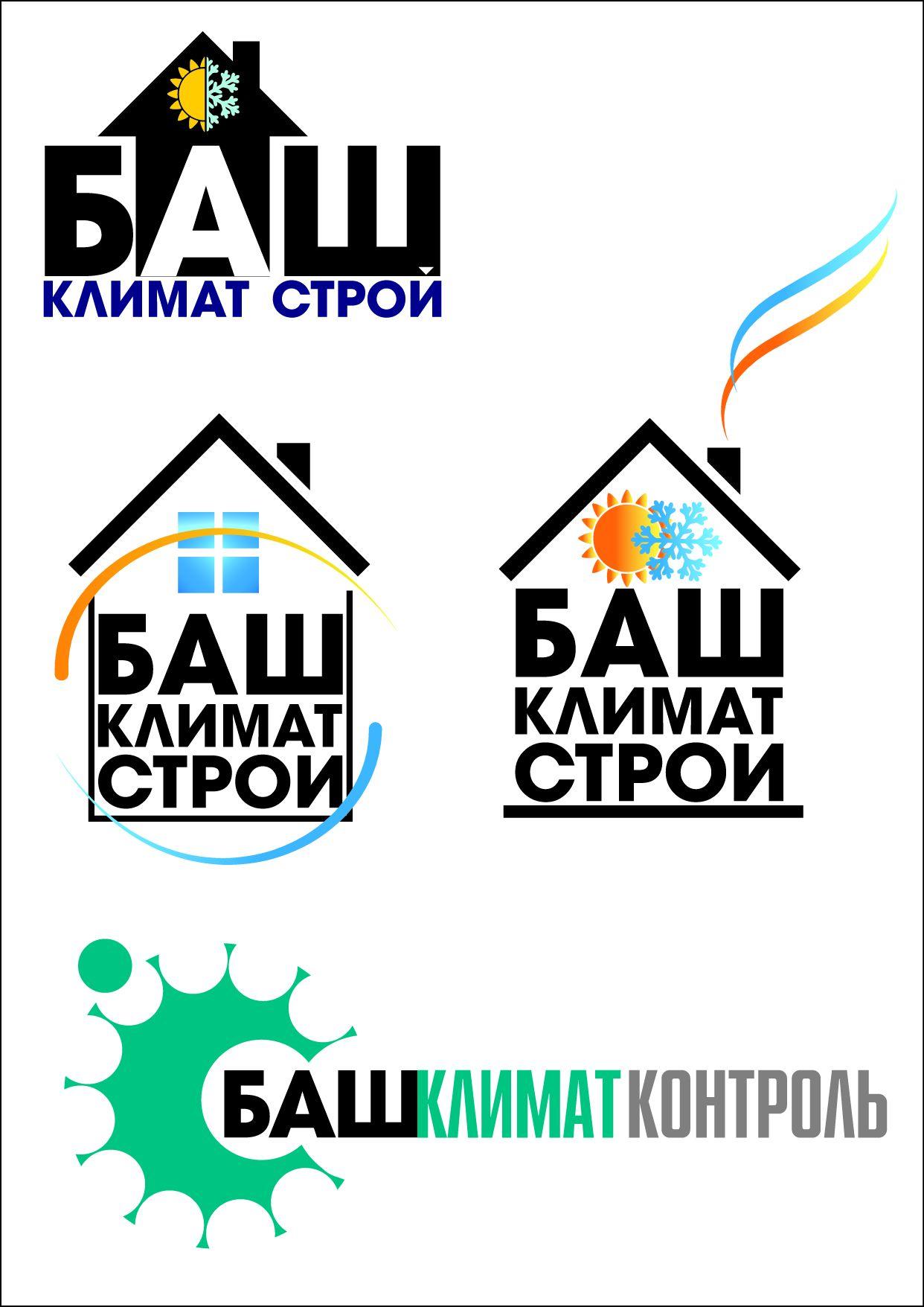 Конкурс на логотип сайта - дизайнер mariasha01