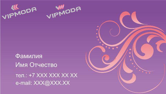 Лого и фирменный стиль компании ВИПМОДА  - дизайнер smokey