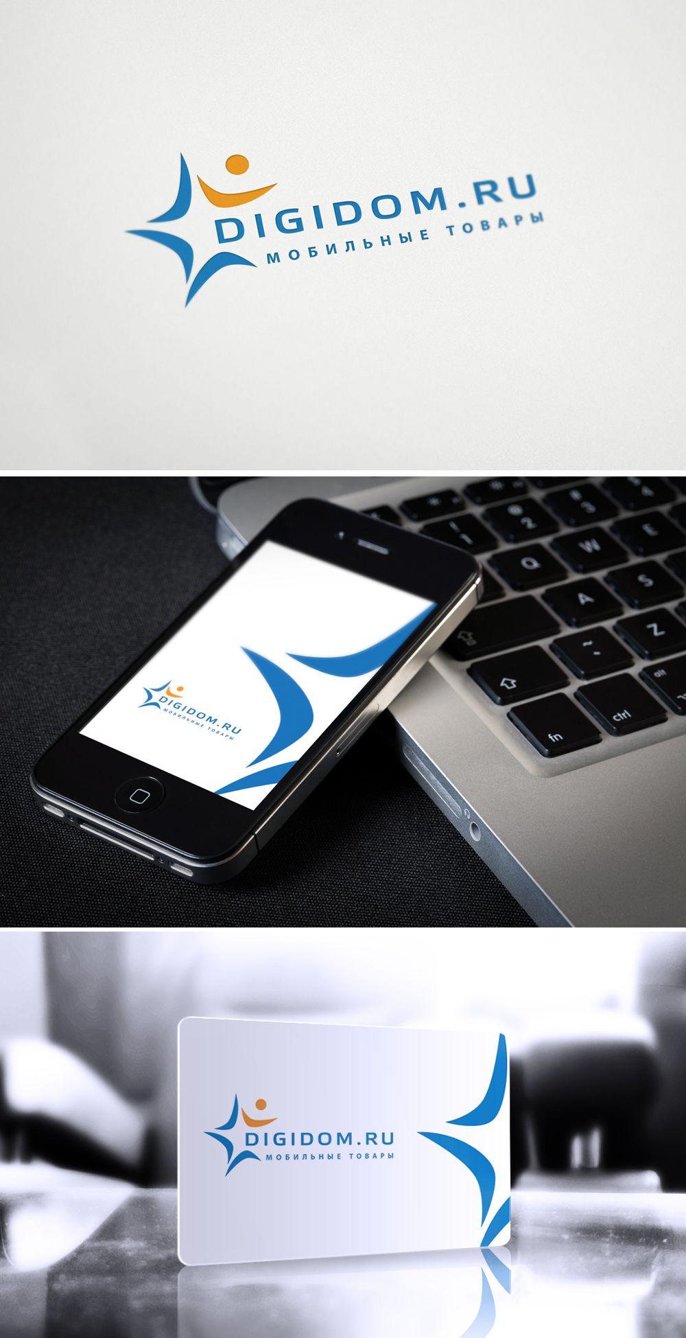 Логотип интернет-магазина мобильных устройств - дизайнер GreenRed