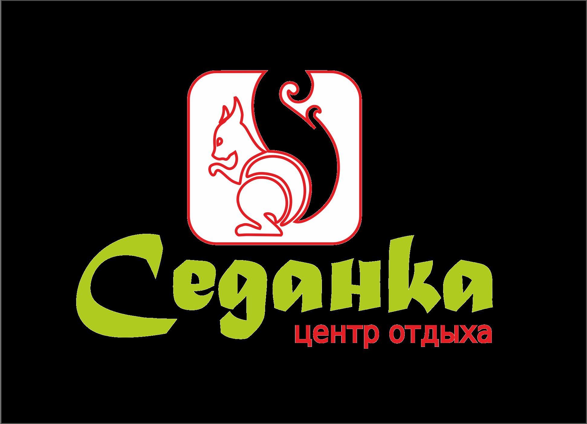 Логотип для центра отдыха - дизайнер prizma371