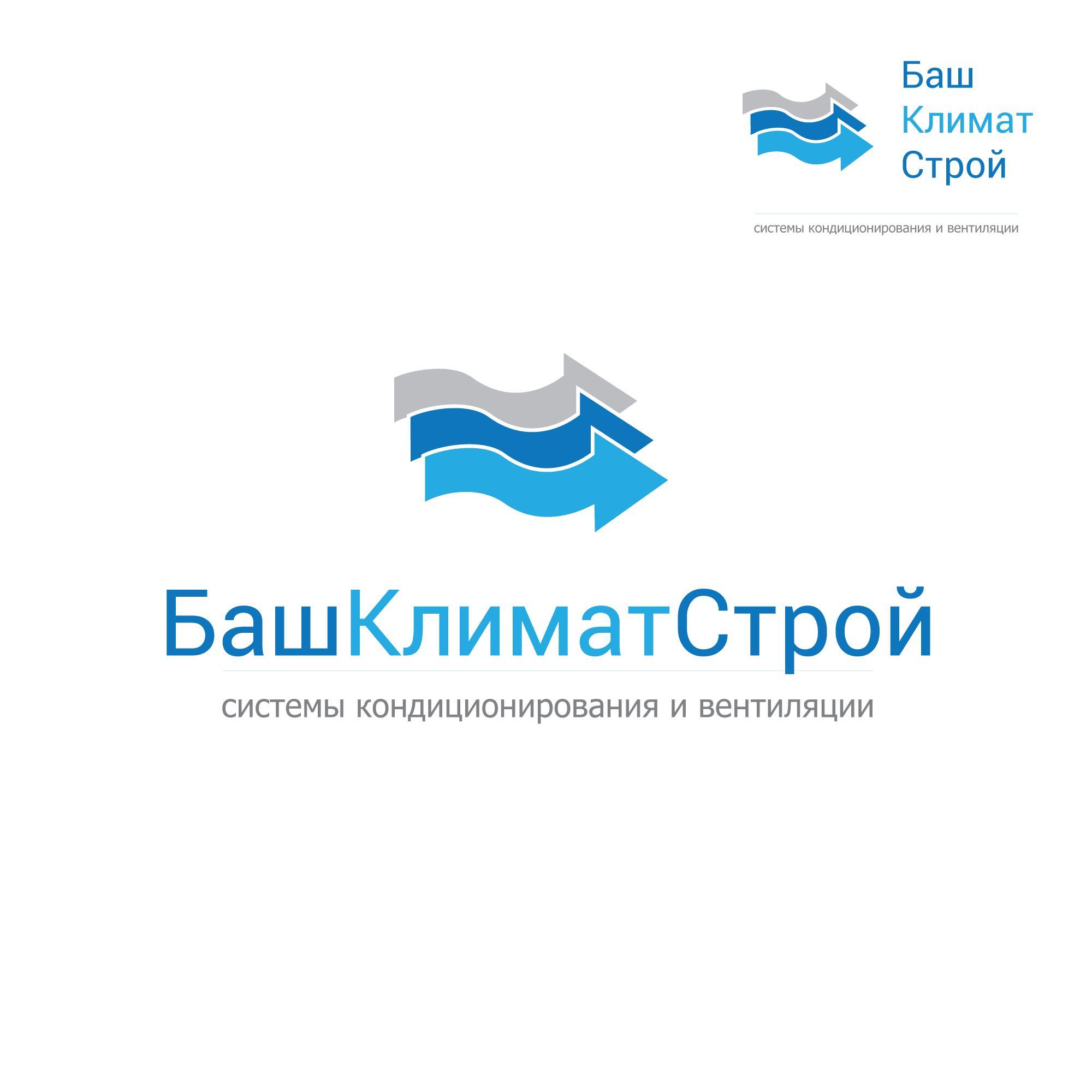Конкурс на логотип сайта - дизайнер deco