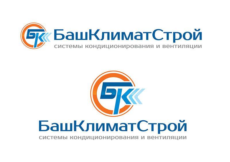 Конкурс на логотип сайта - дизайнер repmil
