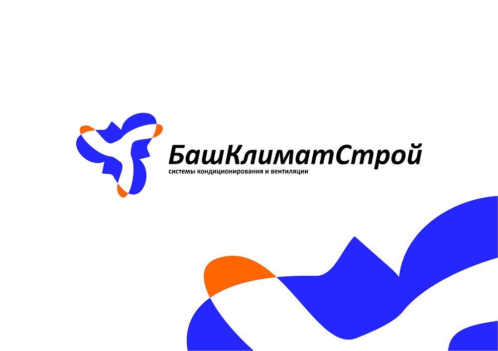 Конкурс на логотип сайта - дизайнер scooterlider