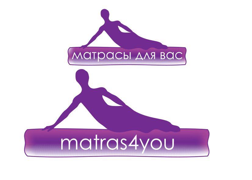 matras4u - дизайнер lilu