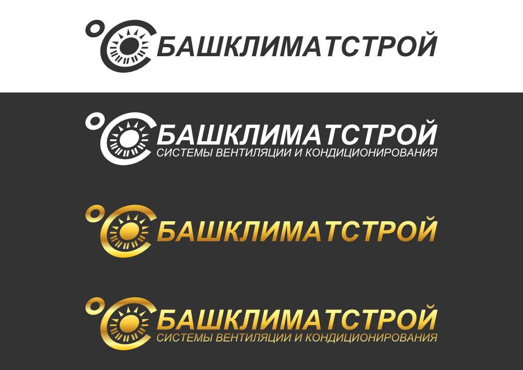 Конкурс на логотип сайта - дизайнер valeriif