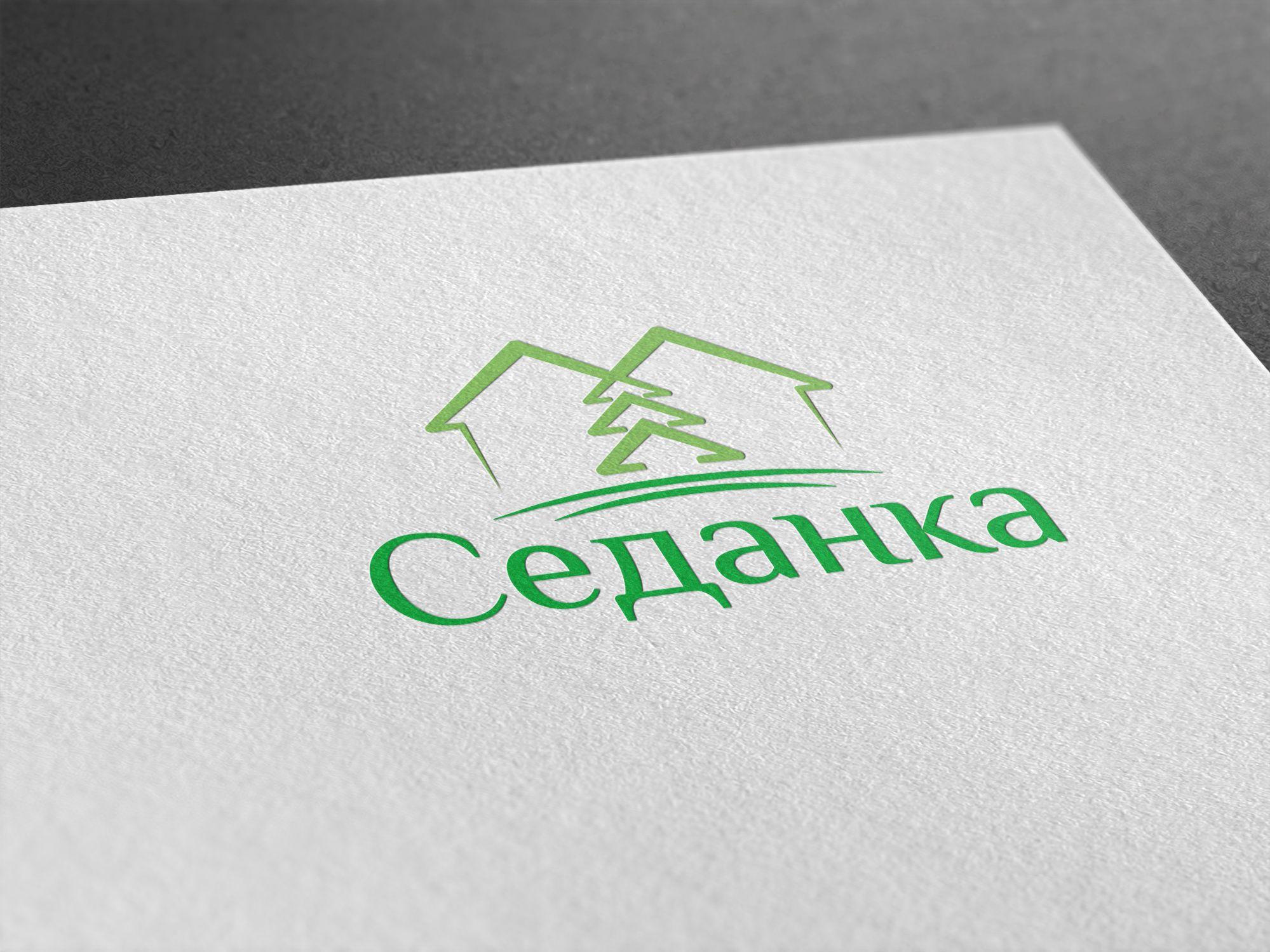 Логотип для центра отдыха - дизайнер U4po4mak