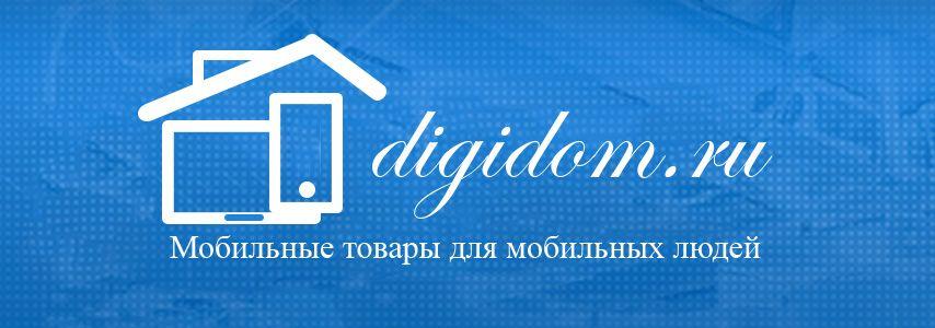 Логотип интернет-магазина мобильных устройств - дизайнер AlexKlachkevich
