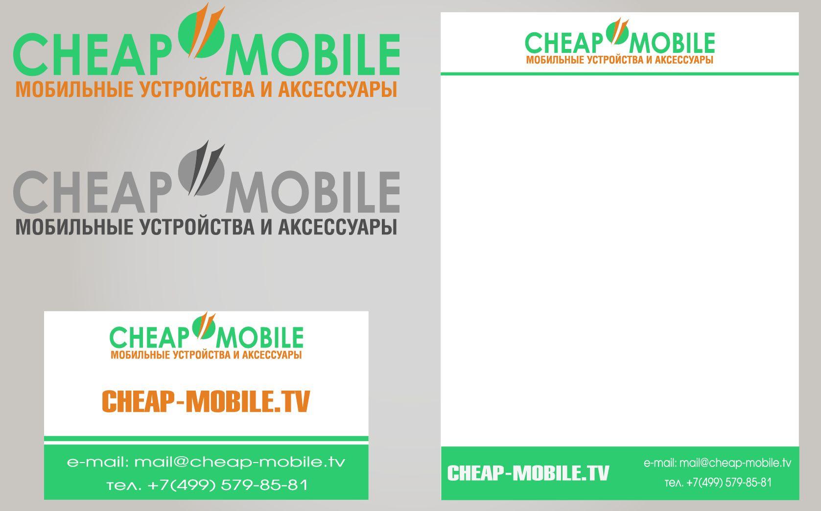 Лого и фирменный стиль для ИМ (Мобильные телефоны) - дизайнер splinter