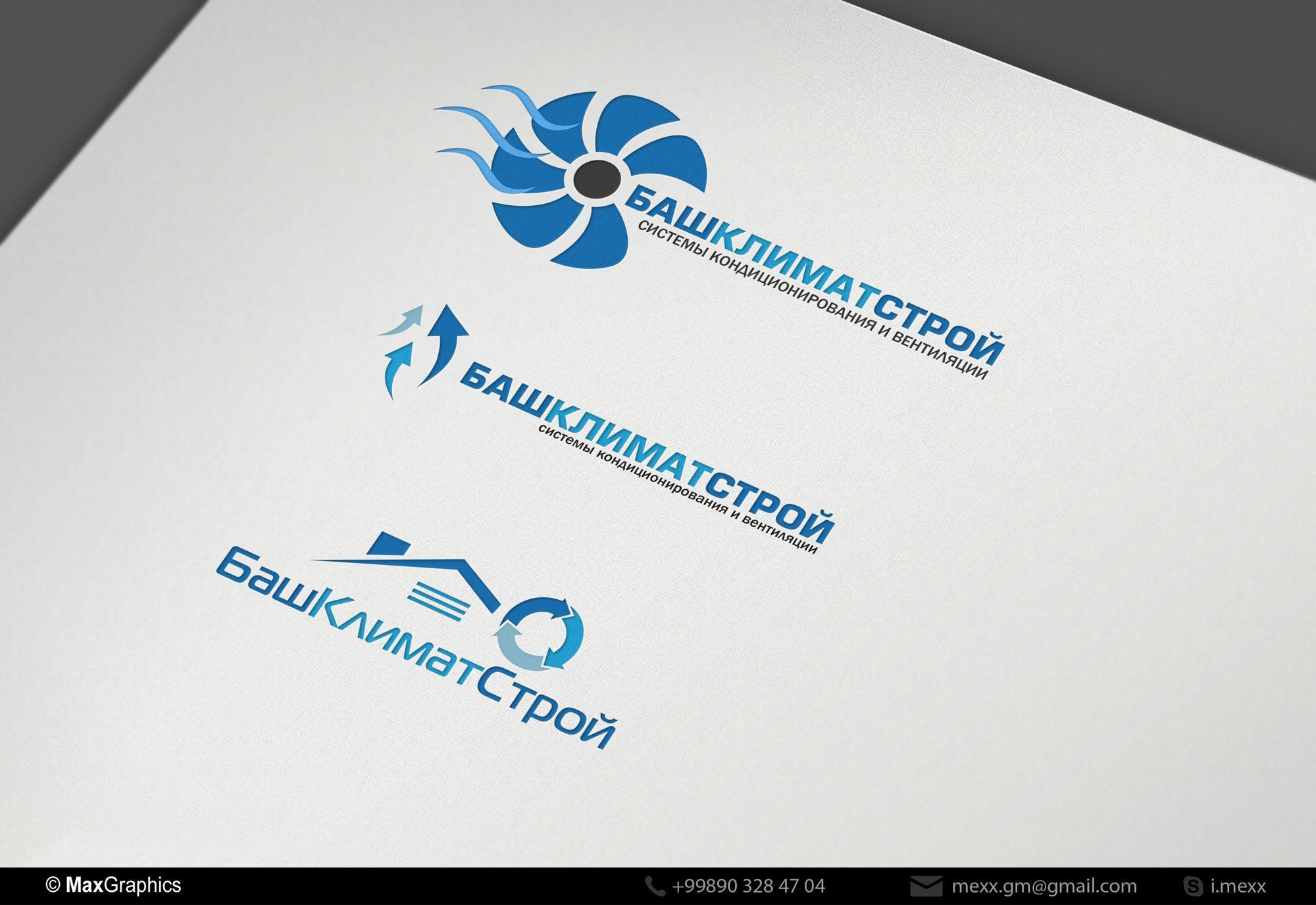 Конкурс на логотип сайта - дизайнер Kreativa
