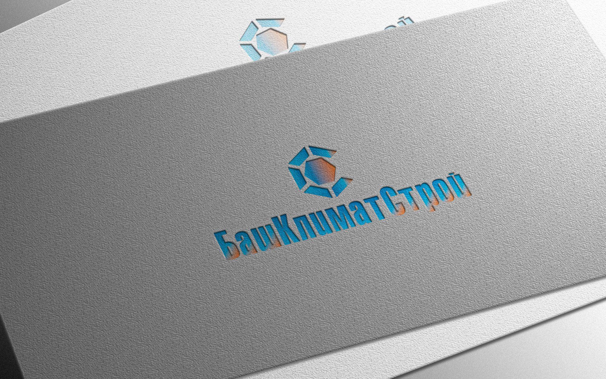 Конкурс на логотип сайта - дизайнер Gas-Min