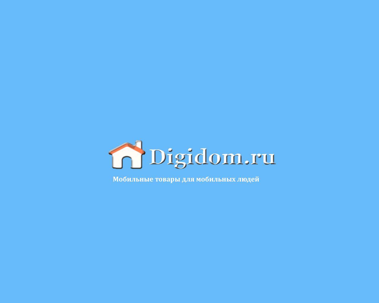 Логотип интернет-магазина мобильных устройств - дизайнер zeykandeveloper
