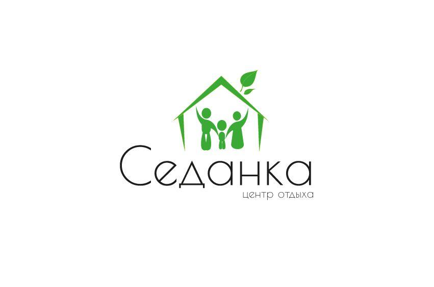 Логотип для центра отдыха - дизайнер KatyaWeyer