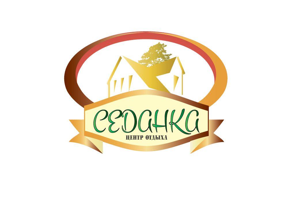 Логотип для центра отдыха - дизайнер Antonska