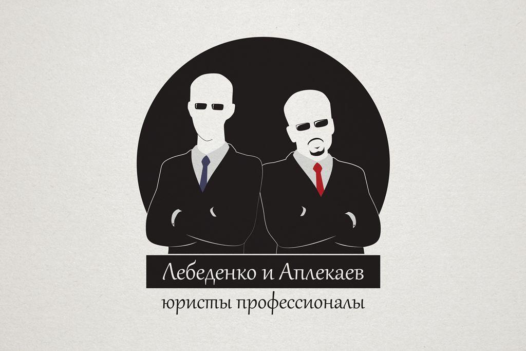 Логотип для юридической компании - дизайнер Krupicki