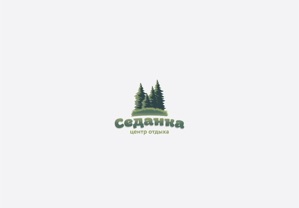 Логотип для центра отдыха - дизайнер GraWorks