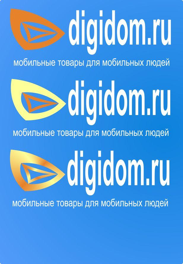 Логотип интернет-магазина мобильных устройств - дизайнер Domtro