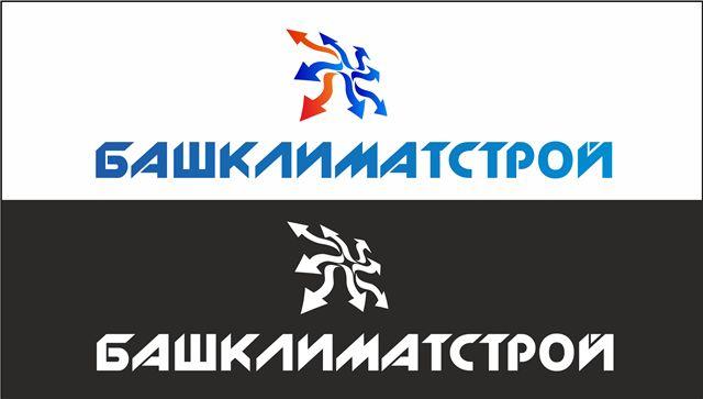 Конкурс на логотип сайта - дизайнер smokey