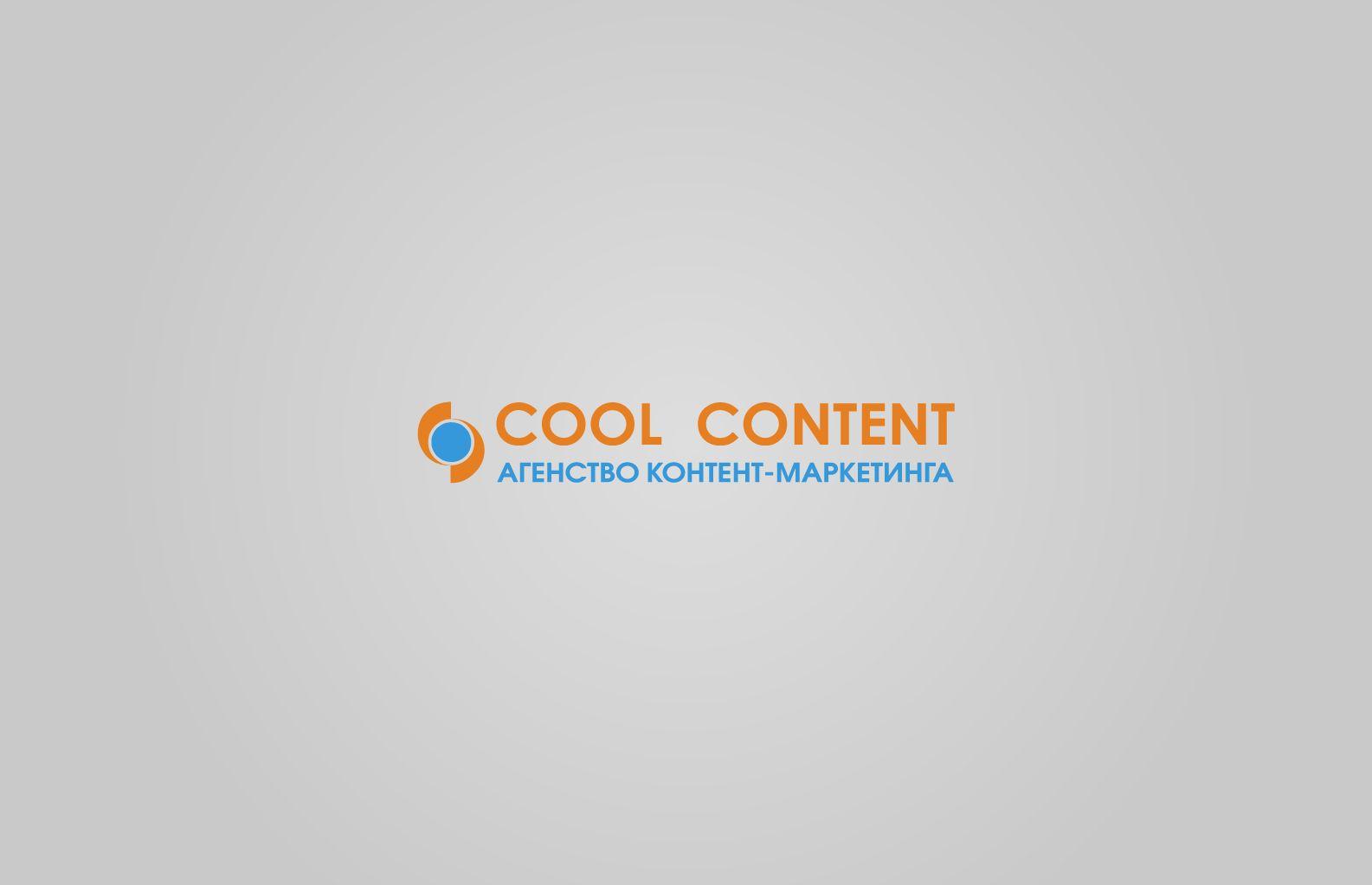 Лого для агентства Cool Content - дизайнер splinter