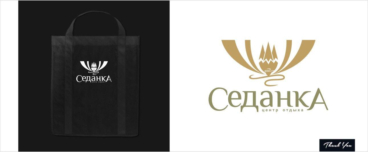 Логотип для центра отдыха - дизайнер arank