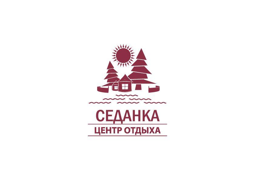 Логотип для центра отдыха - дизайнер pavalei