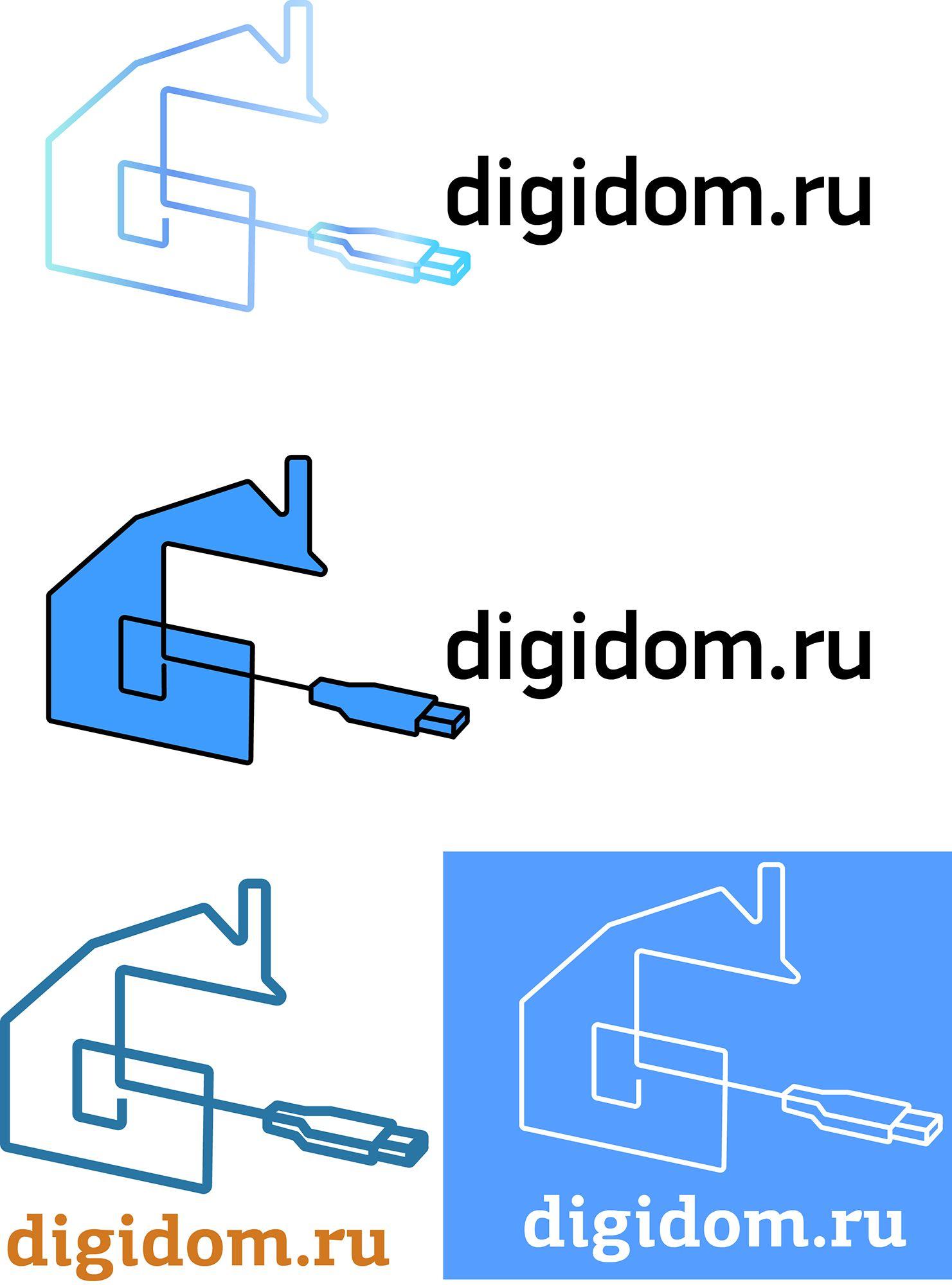 Логотип интернет-магазина мобильных устройств - дизайнер voorspeller
