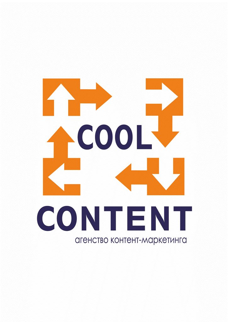 Лого для агентства Cool Content - дизайнер alisa2512