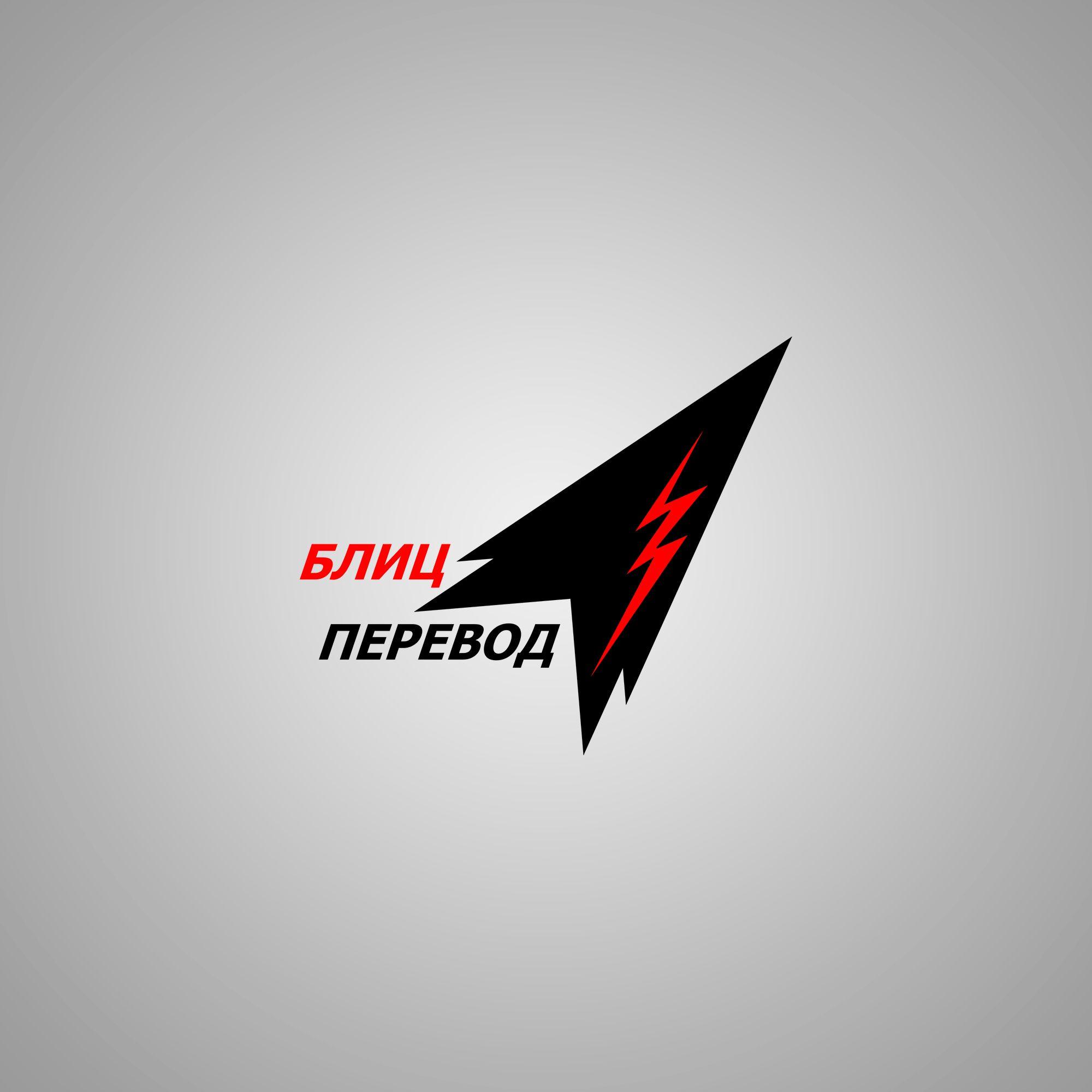 Логотип для бюро переводов