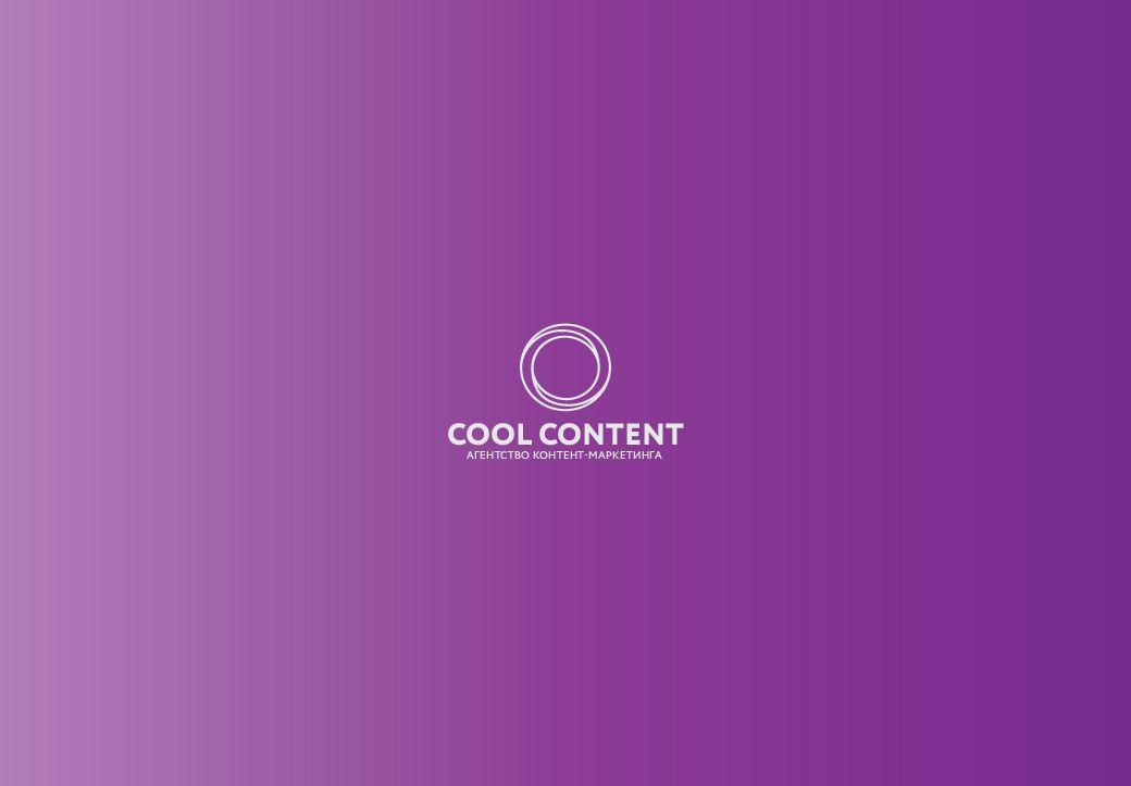 Лого для агентства Cool Content - дизайнер GraWorks
