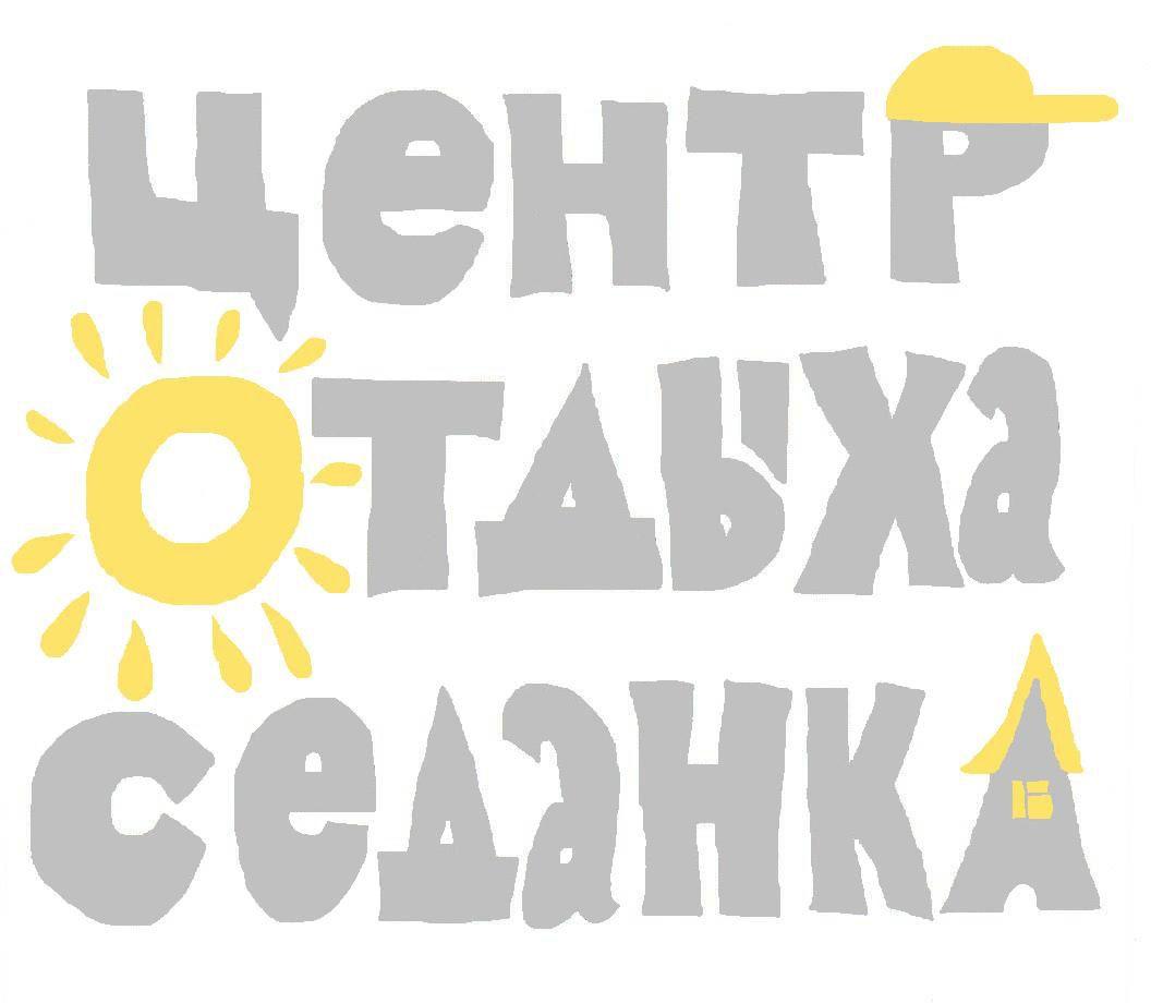 Логотип для центра отдыха - дизайнер staroorlovskaya