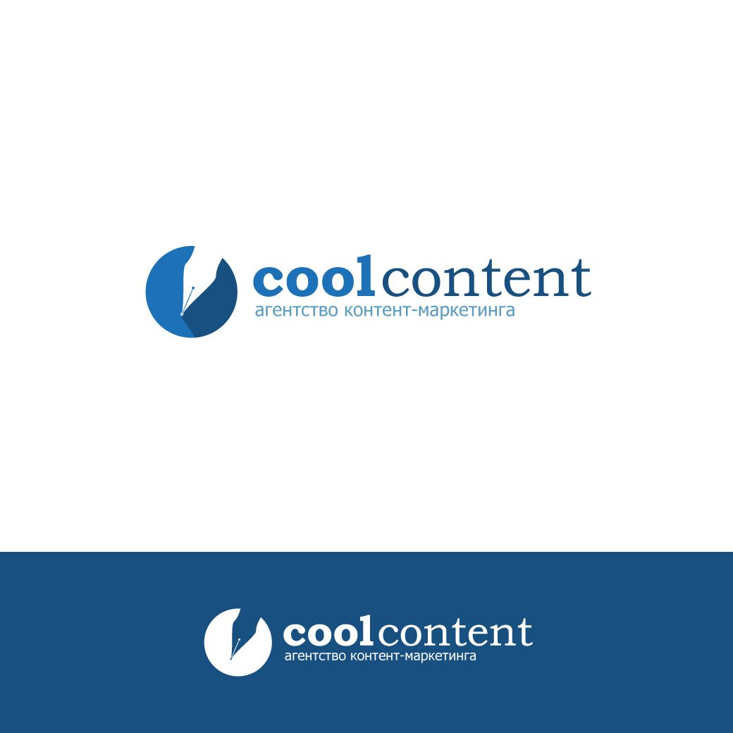 Лого для агентства Cool Content - дизайнер STAF