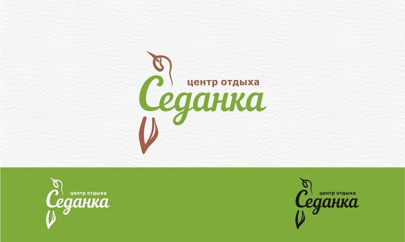 Логотип для центра отдыха - дизайнер camelyevans