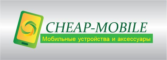 Лого и фирменный стиль для ИМ (Мобильные телефоны) - дизайнер kinomankaket