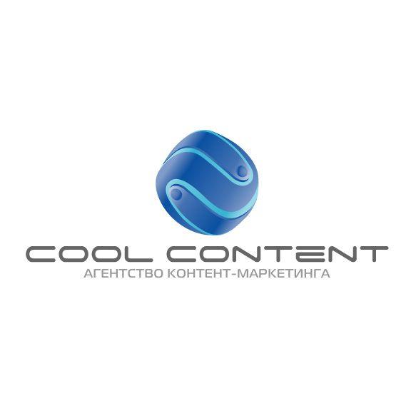 Лого для агентства Cool Content - дизайнер zhutol