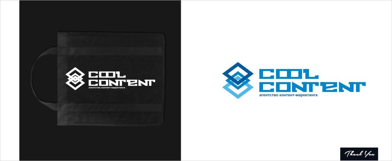 Лого для агентства Cool Content - дизайнер arank